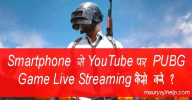 PUBG Game Live Streaming