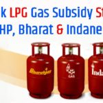 Check LPG Gas Subsidy Status for HP, Bharat & Indane Gas