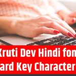 Mangal Hindi typing