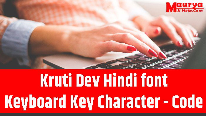 Kruti Dev Hindi font Keyboard Key Alt Key Code