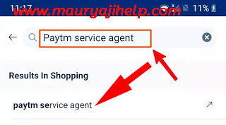 paytm service agent registration form
